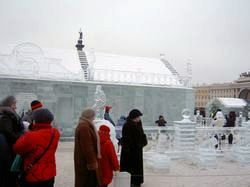 Ice House on the  Palace Square
