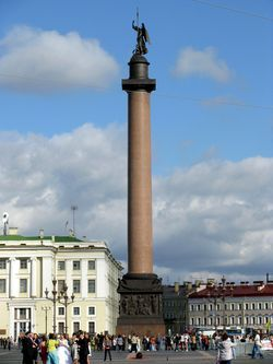 Alexander Column in the Palace square