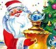 Ded Moroz with samovar