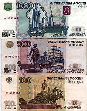 Aventureros fracasados Espaa Rusa